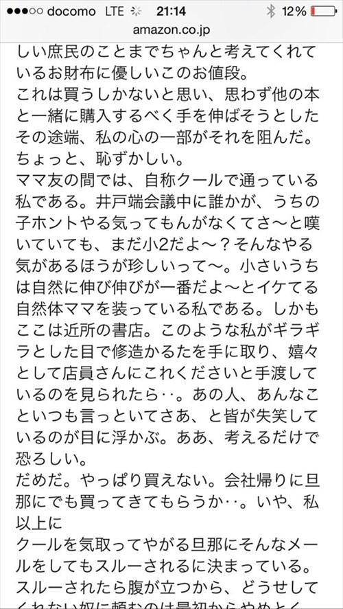 syuzo3_R