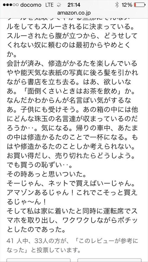 syuzo4_R