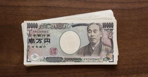 https://i1.wp.com/buzzmag.jp/wp-content/uploads/2016/07/ichimanen_R.jpg?resize=500%2C262