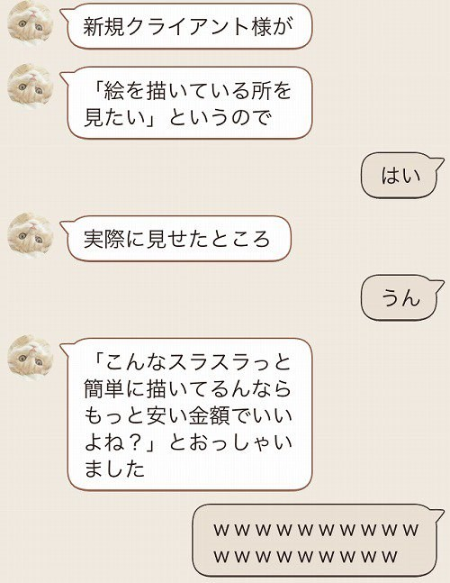 udama1_r