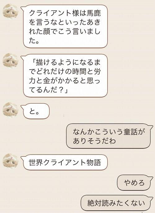 udama4_r