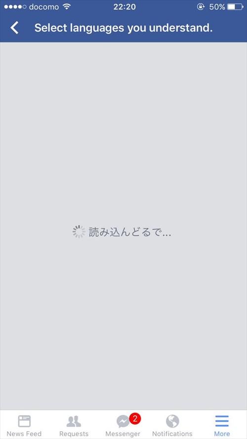 facebook3_r