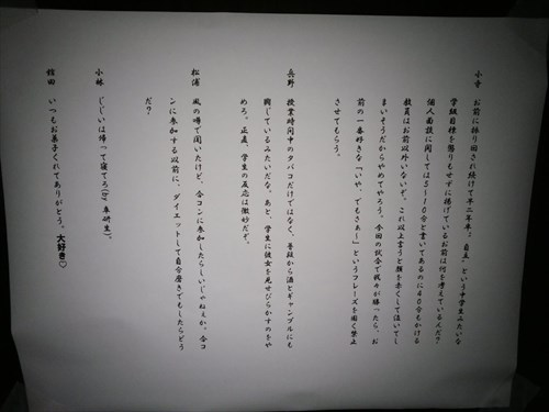 asahikawako4_r