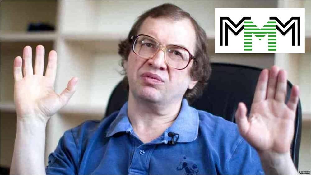 Image result for MMM founder