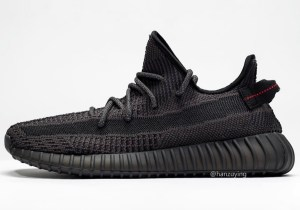 adidas-Yeezy-Boost-350-V2-Black-Reflective-FU9013-Release-Date-12