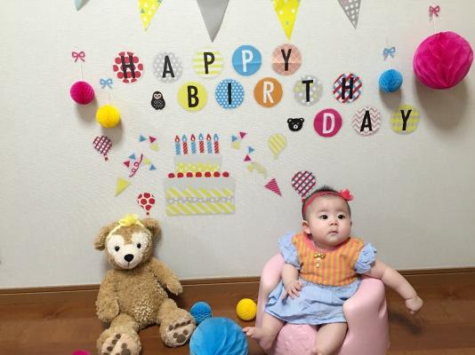 1歳 誕生日 飾りつけ