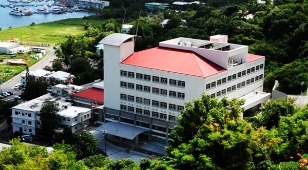 Peebles Hospital. Photo Credit: BVIHSA