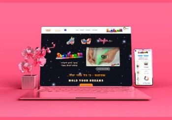 שפיפום - חנות אינטרנטית