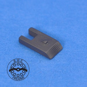 Uzi Top Cover Latch