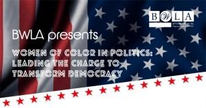 BWLA 2020 Spring Fundraiser @ Hyatt Regency Chicago | Chicago | Illinois | United States