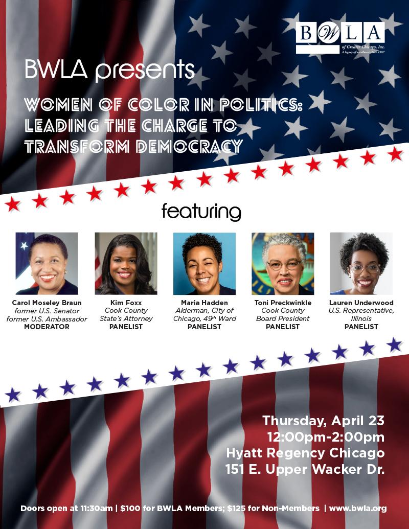 BWLA Chicago Spring Fundraiser & Luncheon