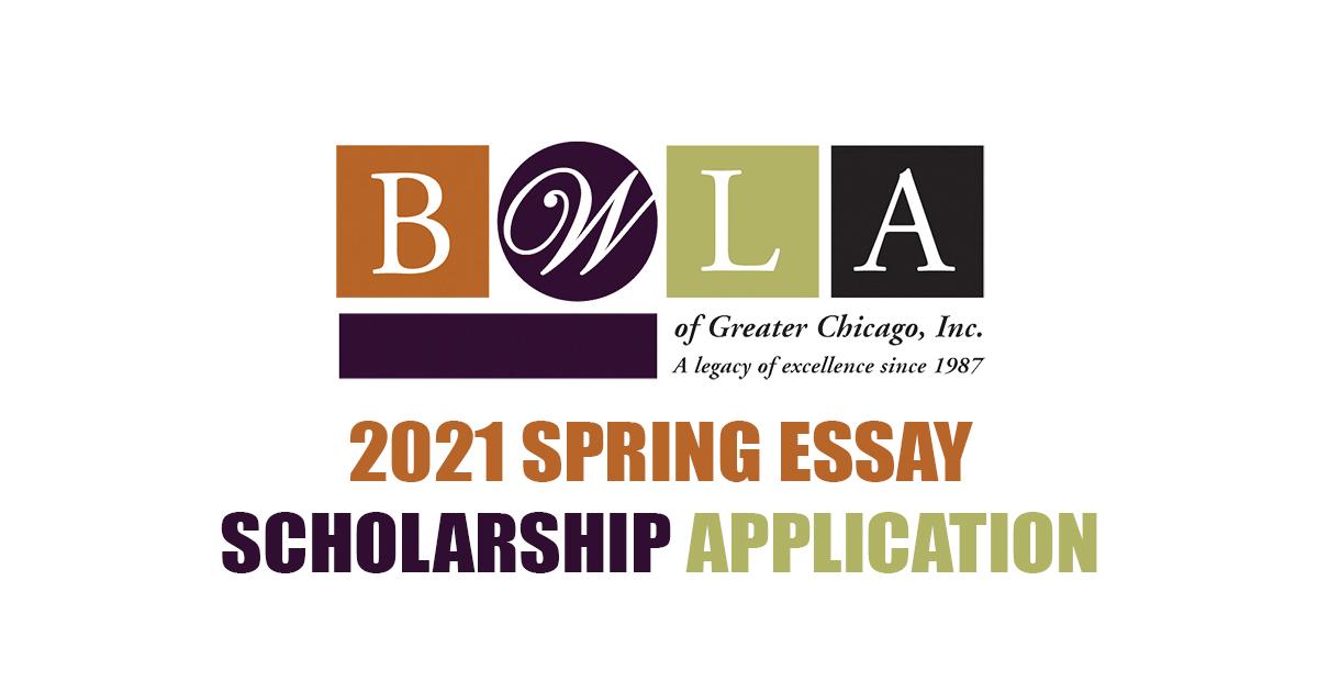 2021 Spring Essay Scholarship Application