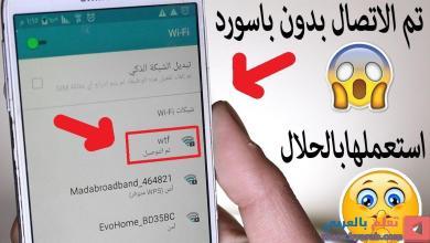 معرفة Archives تعلم بالعربي Learning By Arabic