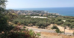 Land for Sale Rayhan Jbeil Area 599Sqm