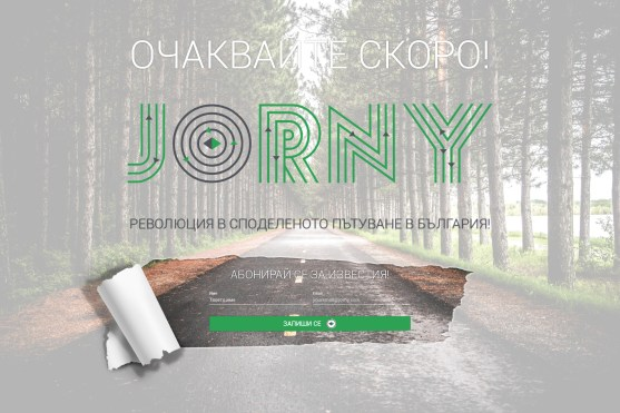 jorny website design
