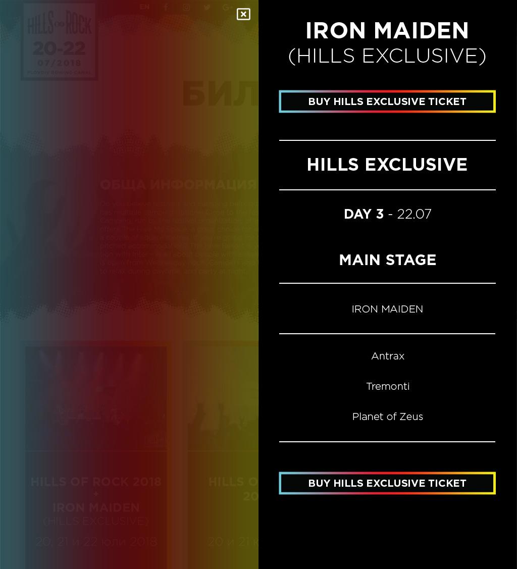 Hills of Rock Music festival Website design