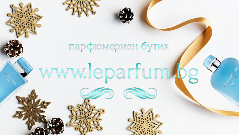 LeParfum.bg Social media design