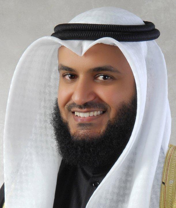 Al-Quran Recitation Download by Mishary Al-Afasy in Zip