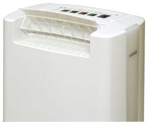 toyotomi tdz80 dehumidifier byemould review uk damp
