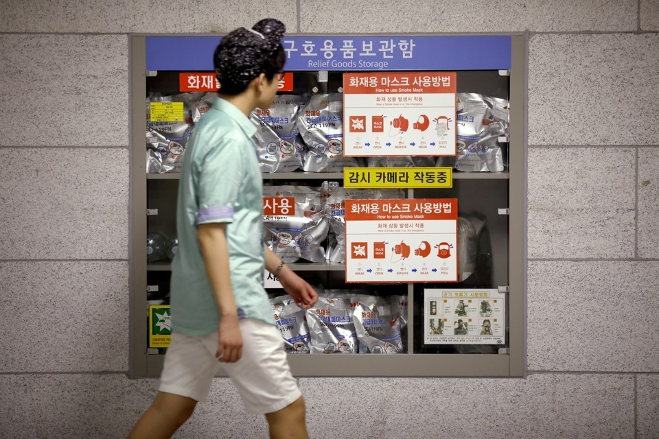A relief goods storage inside of a subway station is used as a shelter for emergency situations in Seoul, South Korea