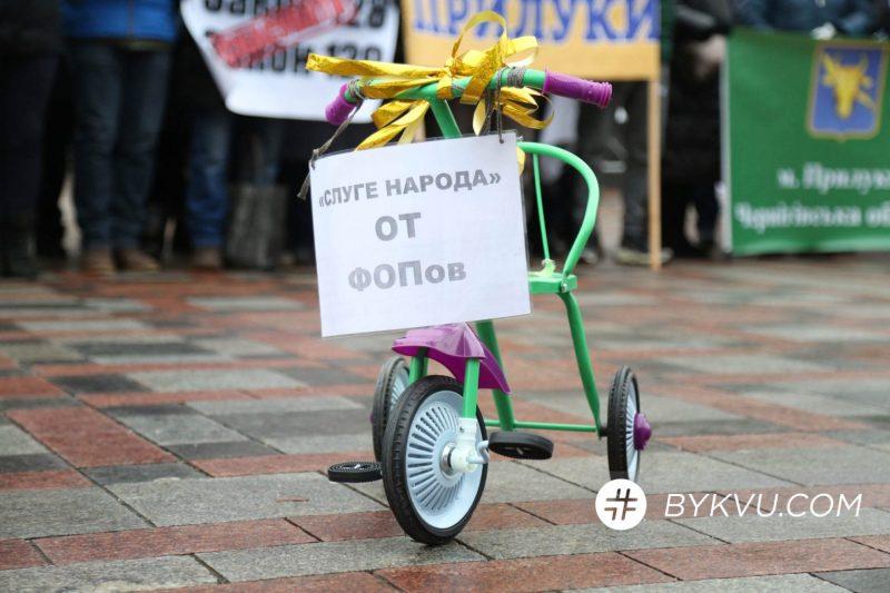 """""""Підприємці не виводять гроші в офшори!"""": ФОПи пікетують Верховну Раду"""