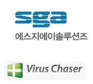 SGA 바이러스체이서