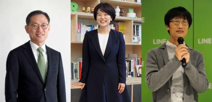 김상헌 대표, 한성숙 총괄, 이해진 의장(왼쪽부터)