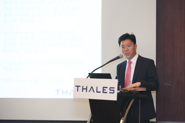 thales-esecurity-kim