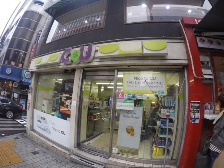 CU store