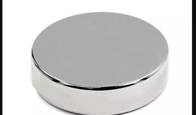 Everyday Materials That Use Neodymium Magnets