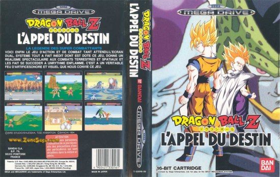 Dragon Ball Z: L'Appel Du Destini