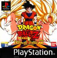 Dragon Ball Z: Ultime Battle 22