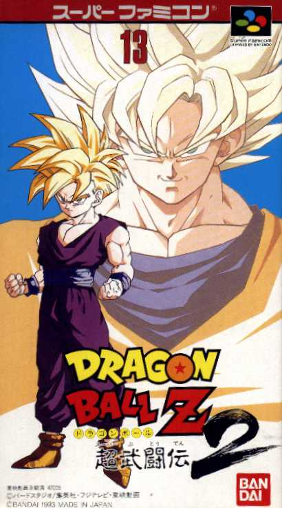 Portada Dragon Ball: Super Butoden 2