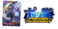 Mewtwo oscuro para Pokken Tournament