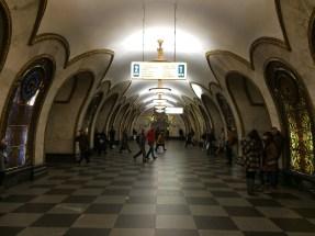 Station Novoslobodskaya