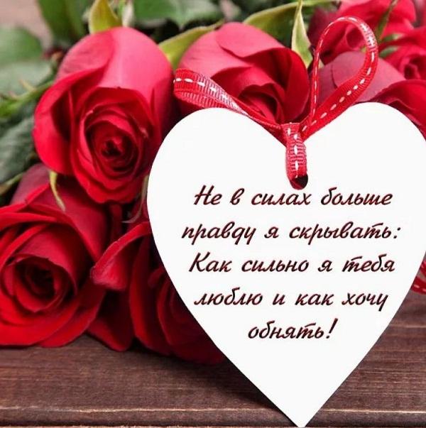 Признания в любви девушке в стихах (самое лучшее)