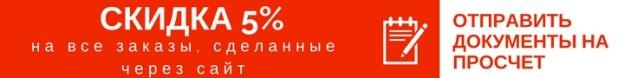 перевод документов, киев, цены, заказать, срочно