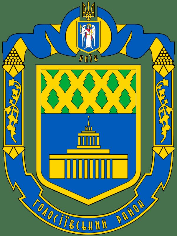 бюро переводов голосеевский район