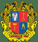 бюро переводов соломенский район