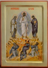 icon painting The Transfiguration
