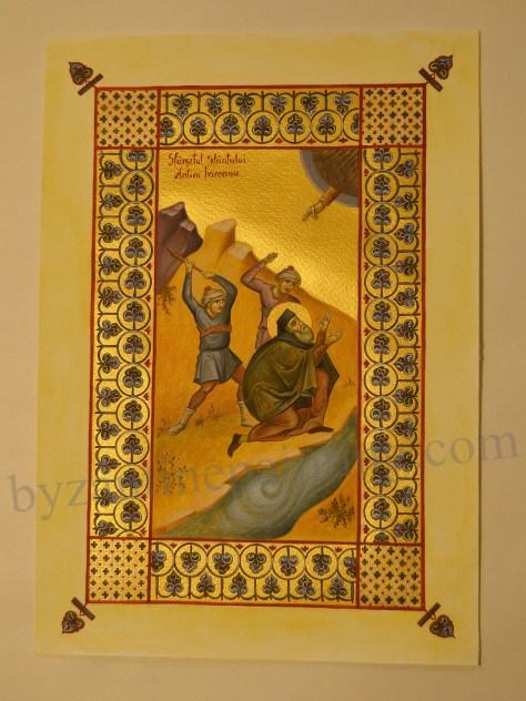 Miniatura Antim Ivireanul Sfârșitul Sfantului (4)