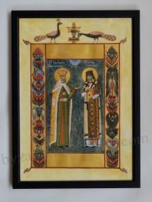 Miniature Saint Constantin Brancoveanu and Saint Anthim the Iberian