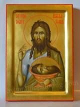 Sfantul Ioan Botezatorul Icoana pictata