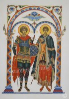 Miniature - St. George and St. Dimitrios (3)