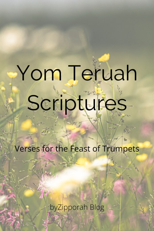 Scripture Reading for Yom Teruah