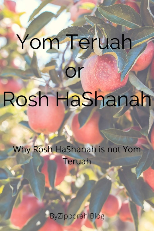 Why Yom Teruah is Not Rosh HaShanah
