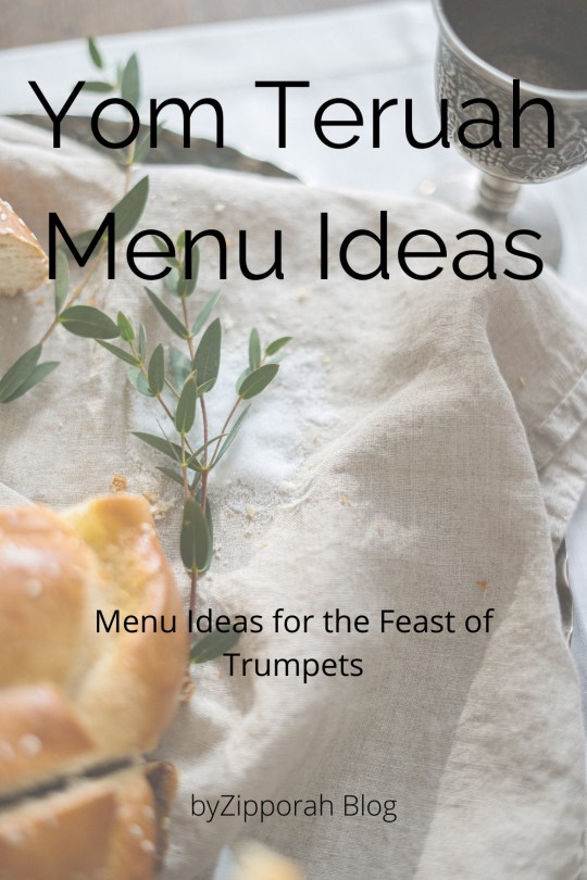 Yom Teruah Menu Ideas
