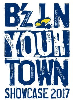 「B'z In Your Town-」の画像検索結果