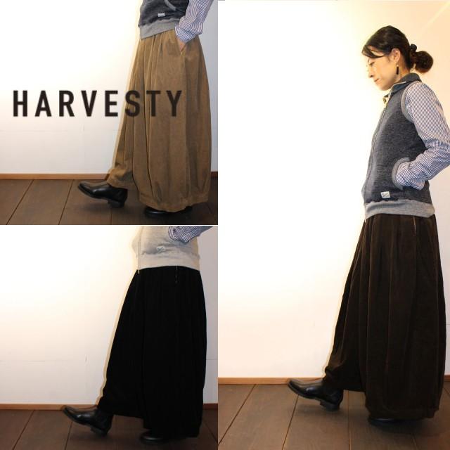 harv-mix