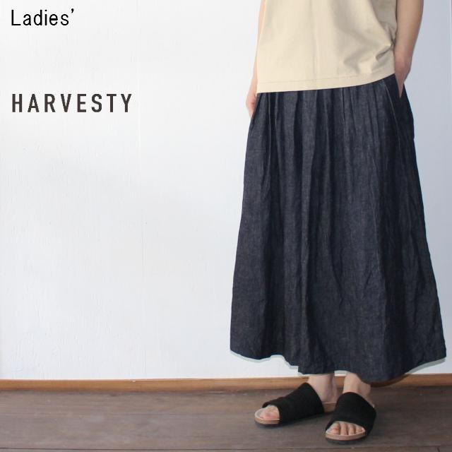 HARVESTY リネンデニムキュロットスカート A21705 (INDIGO BLUE)